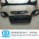 Caixa da lâmpada da névoa da grade do amortecedor dianteiro de Picanto 2011