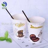 (20oz) copos de café dobro revestidos do papel de parede do PE do copo da cola 600ml