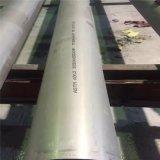 Tubo inoxidable inconsútil del tubo de acero de TP304 Tp316 Tp321