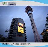 발광 다이오드 표시를 광고하는 P10 옥외 디지털