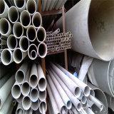 Aço inoxidável resíduos explosivos/Tubo soldado ASTM 316