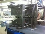 máquina del moldeo por insuflación de aire comprimido de la botella de aceite del animal doméstico 1.5L con Ce