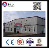 Estrutura de aço pré-fabricados (Depósito BYSS-018)
