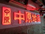 Memorizzare la lettera rossa acrilica illuminata anteriore Chain della Manica della bolla dell'indicatore luminoso del negozio LED del segno della resina di plastica del segno aperto dell'epossidico