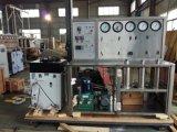 Machine essentielle d'extraction de l'huile de boucle de laboratoire de café de CO2 proche de caféine