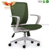 고품질 조정가능한 메시 오피스 작업 훈련 회의 회전대 방문자 의자 (HY-920B)