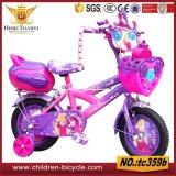 """Девочек Prink велосипед 12"""", 16"""", 20"""""""