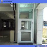 [3م] [ديسبل بيوبل] إستعمال مصعد هيدروليّة بيتيّة