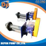 縦の油溜めポンプ長いシャフトおよび空気によって冷却される電動機