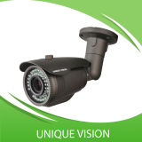 1200tvl IR caméra CCTV analogique étanche de sécurité