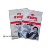 Logo personnalisé de qualité alimentaire de l'emballage en plastique imprimé POLY BAG