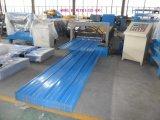 La machine à former le rouleau mural