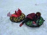 Piscina Flutuante de butilo e Tubo Interno de neve 750-16