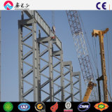 低価格の工場鉄骨構造の研修会の鋼鉄建物