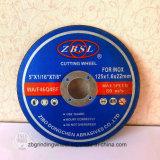 حاكّ عمليّة قطع أسطوانة لأنّ [إينوإكس-125إكس1.6إكس22.2]