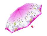 [هت-ترنسفر] طبق يرصّ مظلة مصغّرة ([يس-3فم21083005ر])
