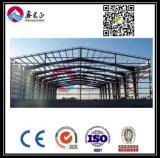 Fournisseur expert de l'atelier de structure métallique (BYSS001)