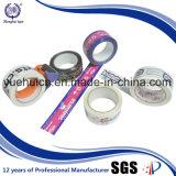 Пленка BOPP упаковочный материал логотип печатные упаковочные ленты