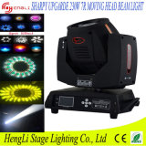 Новый свет луча СИД Sharpy 200W 5r/230W 7r Moving головной для Disco&Party (HL-200BM)