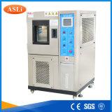 Máquinas de la prueba de la temperatura del compartimiento de la prueba ambiental