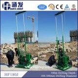 Les zones de montagne de l'eau portable de la machine de forage de puits de forage de l'alésage (HF180j)