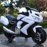 BMW ostenta a motocicleta para o velomotor das crianças dos miúdos