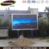 P10 옥외 풀 컬러 발광 다이오드 표시를 광고하는 심천 LED 공장
