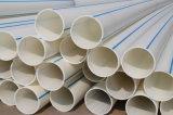 錆ついた材料無し、高性能のHDPEの管、排水のPEの管
