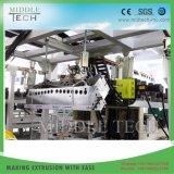 Le plastique PMMA/PS Perspex acrylique couleur transparente Conseil/panneau/l'Extrusion de feuilles/Making Machine de l'extrudeuse
