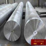 Barra rotonda dell'acciaio legato di SAE4135 DIN1.7220