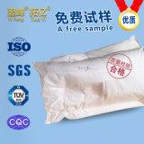 극상 이산화 실리콘/백색 탄소 흑색 화약 Tby-618