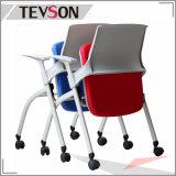 2017 베스트셀러 훈련 플라스틱 의자 금속 프레임 Foldable 의자