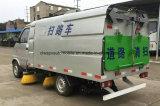 3cbm舗装のクリーニング3m3の道掃除人のトラック