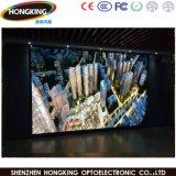 ベストセラーP5高い明るさ屋内フルカラーLEDスクリーンのビデオ壁