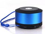 2017 Ept Retail & Wholesale Muti-Function Altavoz Bluetooth sem fio portátil com cartão TF Radio FM
