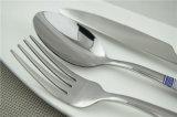 Оптовый Cutlery гостиницы и трактира нержавеющей стали