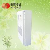 (5100BTU/H) 1500W AC屋外のキャビネットのエアコン