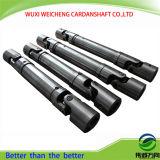 Wspのステンレス鋼のCardanシャフト
