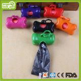 Distribuidor Waste colorido dos sacos de lixo do cão (HN-PG346)