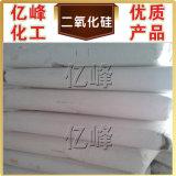 Qualitäts-hydrophobes Niederschlag-Silikon-Dioxid 96%