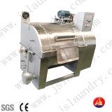 サンプル洗濯機かジーンズのサンプル洗濯機機械30kgs