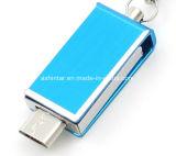 금속 회전대 USB Pendrive 소형 방수 OTG 전화 USB 디스크