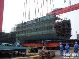 Lifter блока для регулировки корабля