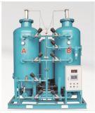 Генератор азота адсорбцией (PSA) качания давления
