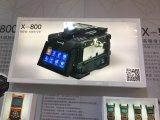 판매를 위한 Shinho X-800 섬유 융해 접착구