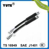 Yute flexible la norma SAE J1401 manguera del tubo del freno para el chasis del auto