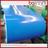 Feuille matérielle /Coil d'acier inoxydable de carbone de l'approvisionnement ASTM