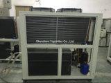 냉각 공기에 의하여 냉각되는 글리콜 물 냉각장치 시스템