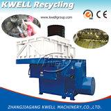 単一シャフトのプラスチックリサイクルのシュレッダー