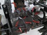 1회분의 커피 봉지 자동 벨브를 가진 기계를 만드는 중앙 물개 측 주머니